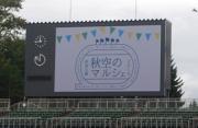hokaido280918-1