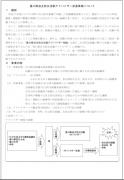 kagawa280616-5