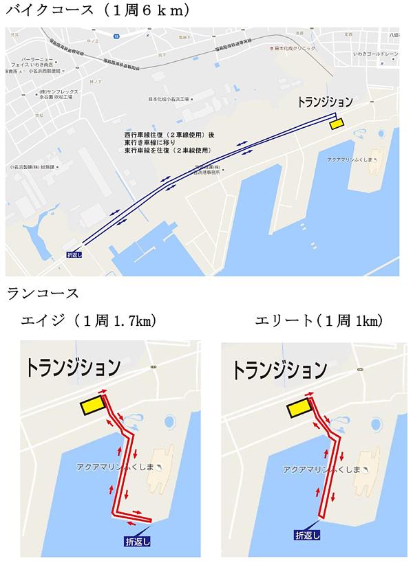 s14-touhoku-course.jpg