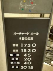 IMG_20161113_175320762_HDR.jpg