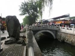 前海 銀錠橋