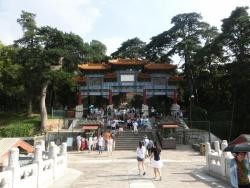 頤和園 蘇州街より四大部洲を望む 「福慈」と書かれた牌坊