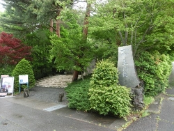 久保田一竹美術館 入口