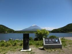 精進湖 2016.05.12