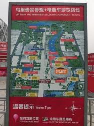 奥林匹克公园 map