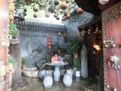 前海南沿の茶房