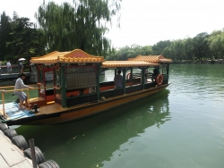 頤和園 游船