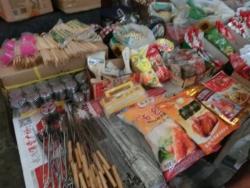 粮油水産凍品庁