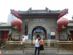 天津市古文化街 天后宮