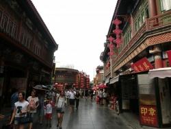 天津市古文化街