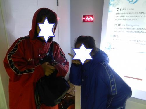 DSCN5149+-+繧ウ繝斐・_convert_20160722081847