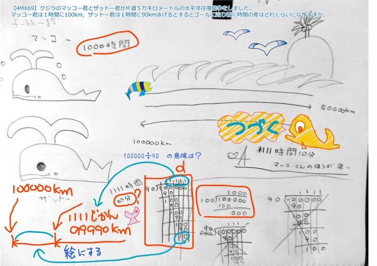 4mx69-f-hk-g5+(3)_convert_20160619181716.jpg