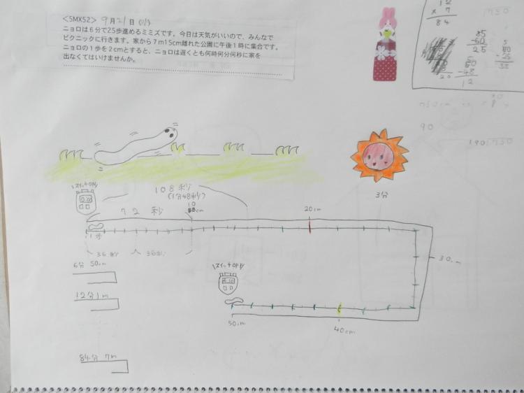 DSCN5462_convert_20161028084252.jpg