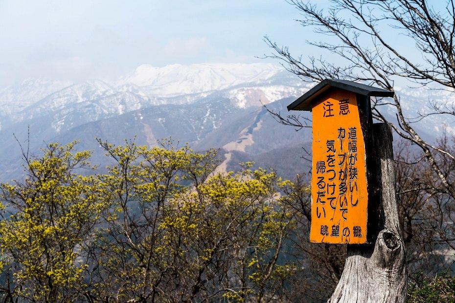 2016.04.25眺望の郷8
