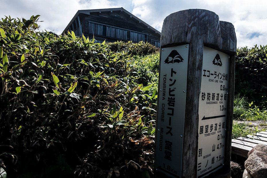2016.06.27別山登山_南竜ケ馬場まで16