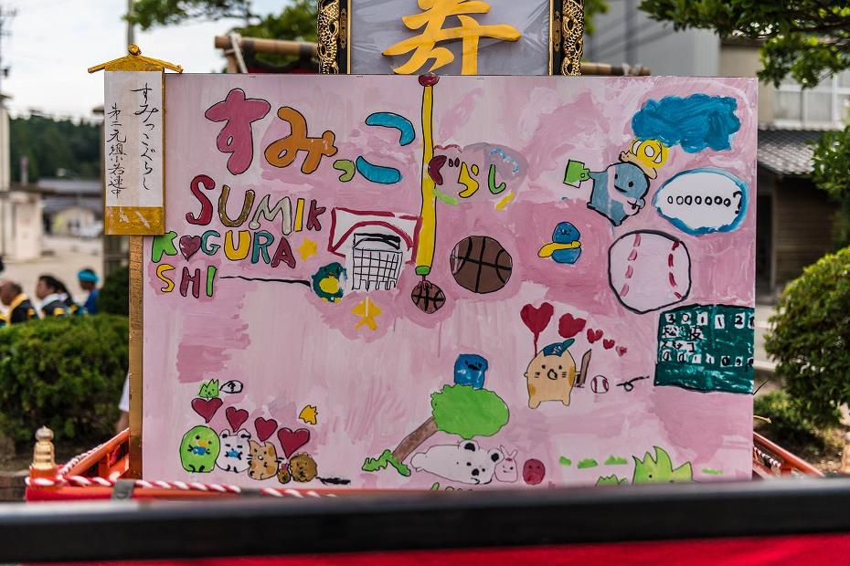 2016.07.23松波人形キリコ祭り審査結果16