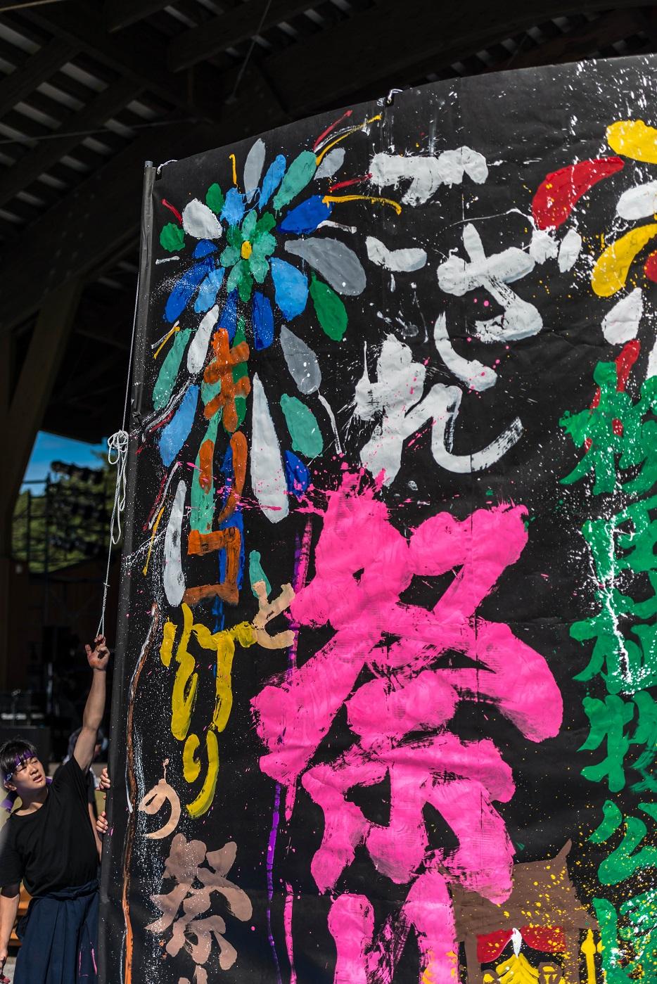 2016.08.20ござれ祭り3