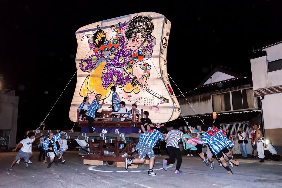 2016.08.27にわか祭の広場で回転1