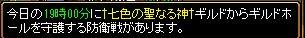 20160507.jpg