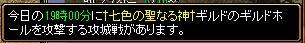 20160514.jpg