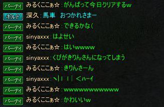 20161109_6.jpg