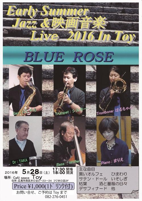 160528 BLUE ROSE