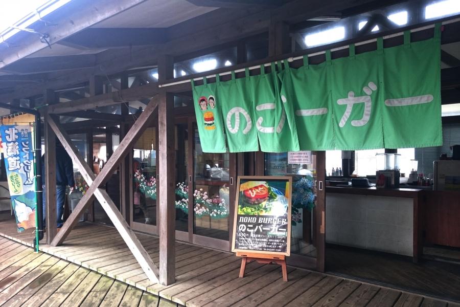 能古島0511ー6