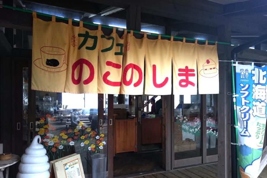 能古島0511ー5