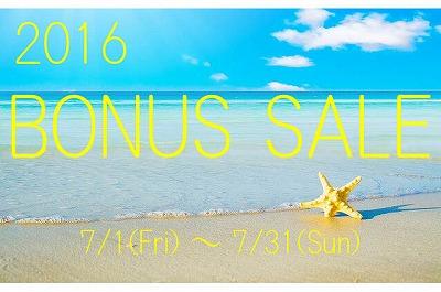 sea_ocean_coast_sand_marine_star_horizon_sky_hd-wallpaper-34332.jpg