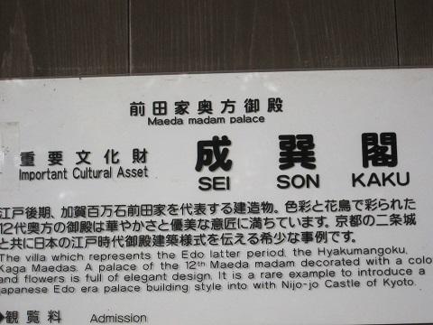 奥方IMG_4687