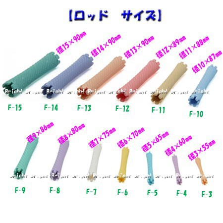 f_rod_size.jpg