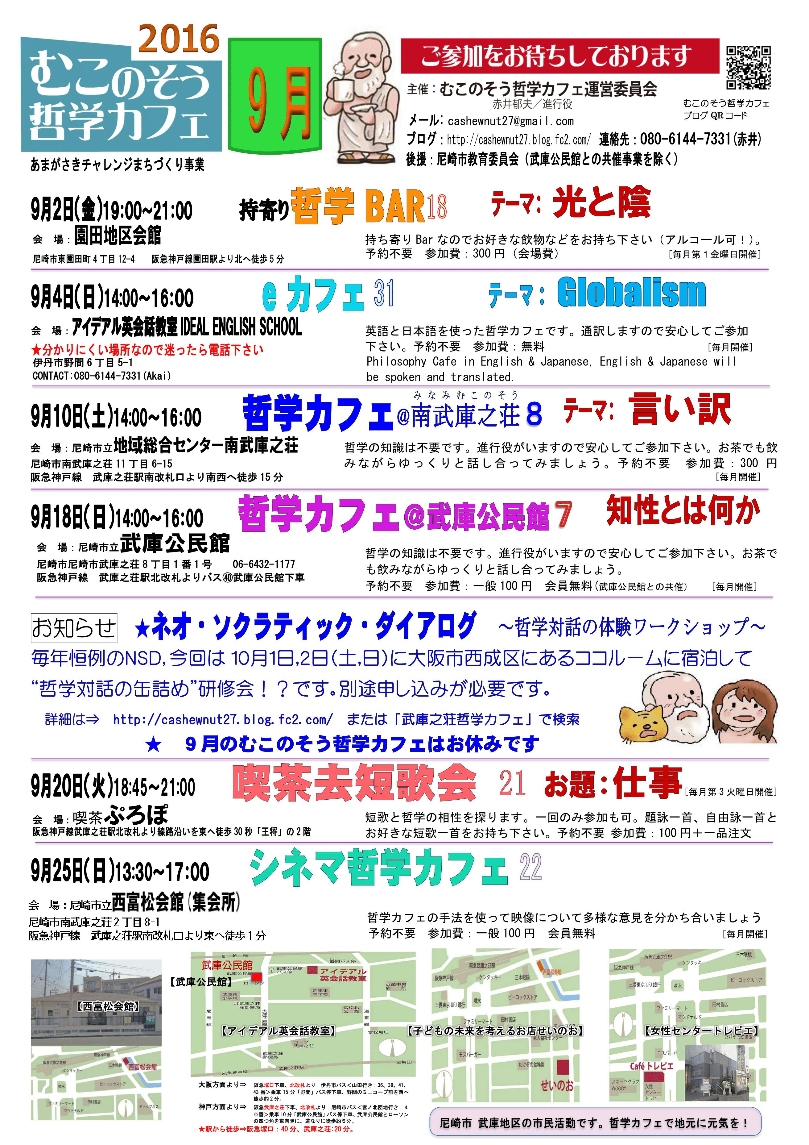 01609ポスター改2