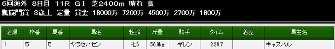 2016y10m29d_084359899.jpg