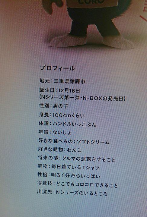 s-_20160419_140835.jpg