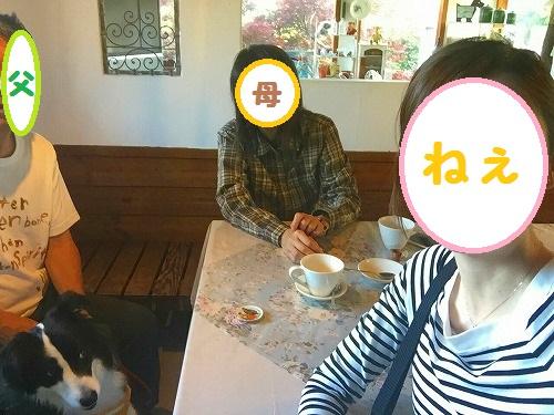 s-_20160515_195836.jpg