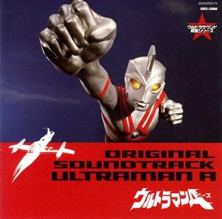 UltramanA_soundtrack.jpg