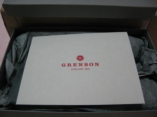 グレンソン 個人輸入 3