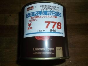 DSCF2681 (300x225)