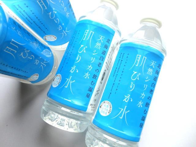 肌ぴりか水1