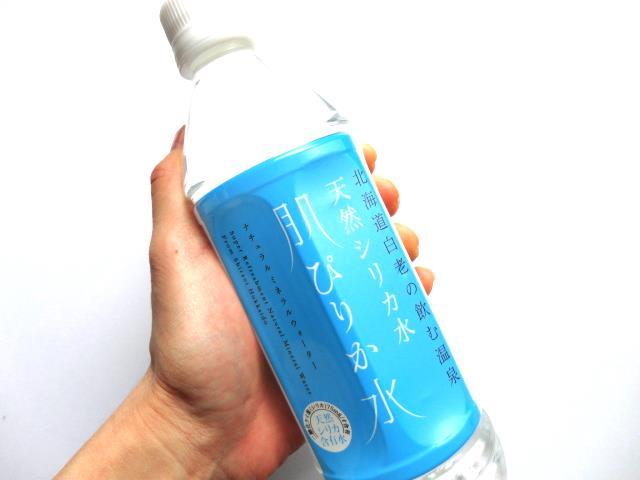 肌ぴりか水3