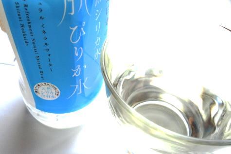 肌ぴりか水6