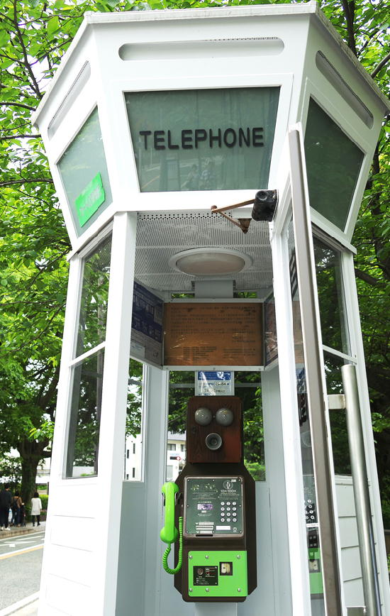 公衆電話-570