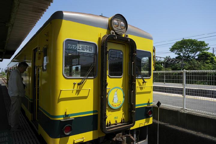 いすみ鉄道-735-3333