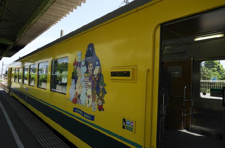 いすみ鉄道-736-3333