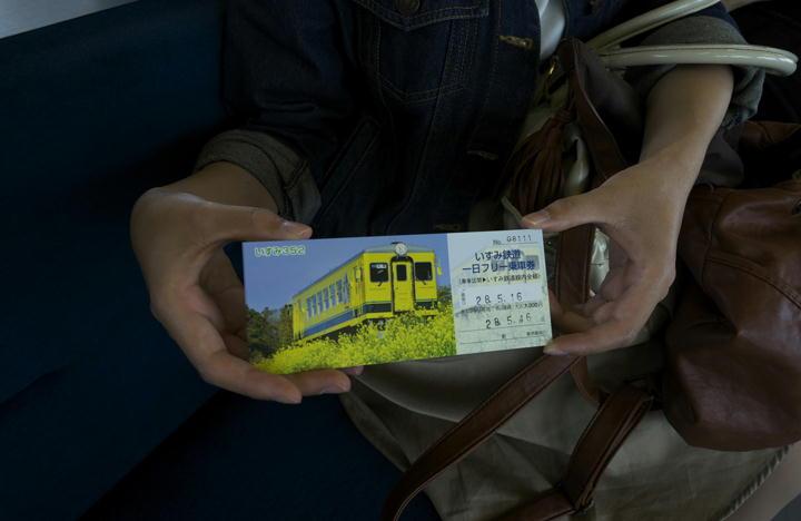 いすみ鉄道-741