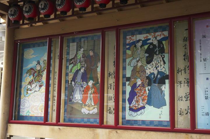 歌舞伎座-104