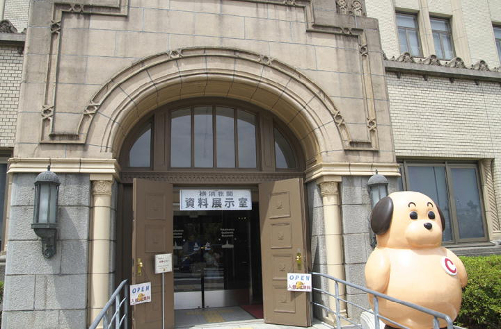 税関-194