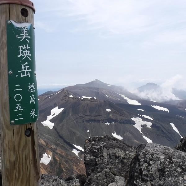 美瑛岳頂上