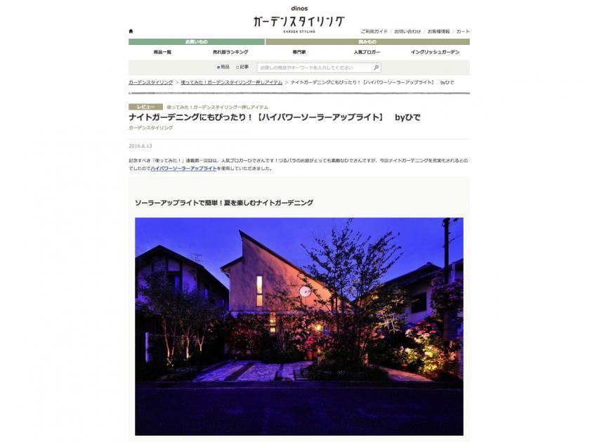 ピクチャ+4_convert_20160615112546