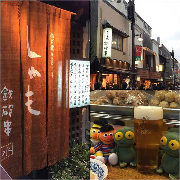ゆうブログヶロブログ鎌倉2016春 (7)